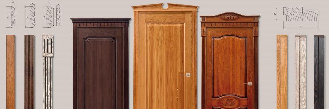 для установка декоративных наличников на межкомнатные двери три