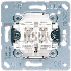 Выключатель для управления жалюзи с блокировкой одновременного нажатия