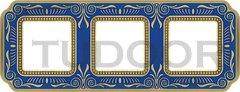 Рамка тройная, для горизонтального/ вертикального монтажа, голубой сапфир