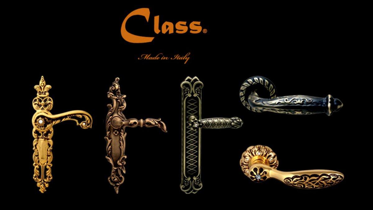 Ручки Class